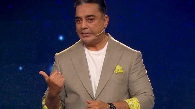 பிக் பாஸ் தமிழ் நிகழ்ச்சியை தொகுத்து வழங்கும் கமல் ஹாசன்