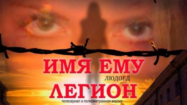 Афиша фильма, в котором снялся Свиридов