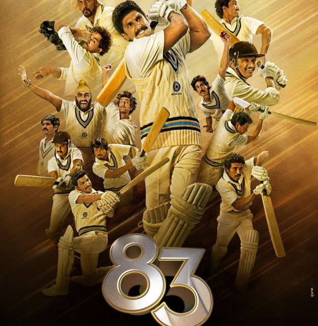 83 poster