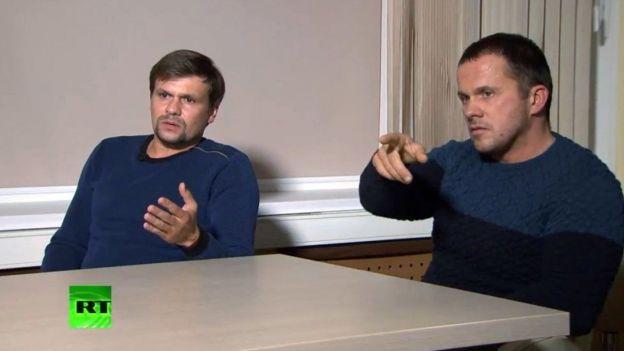 Боширов і Петров
