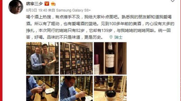 Captura de pantalla del mensaje de Zhang en Weibo. (Foto: Weibo)