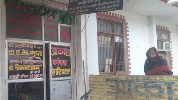 The Akash Ganga Hospital in Farrukhabad
