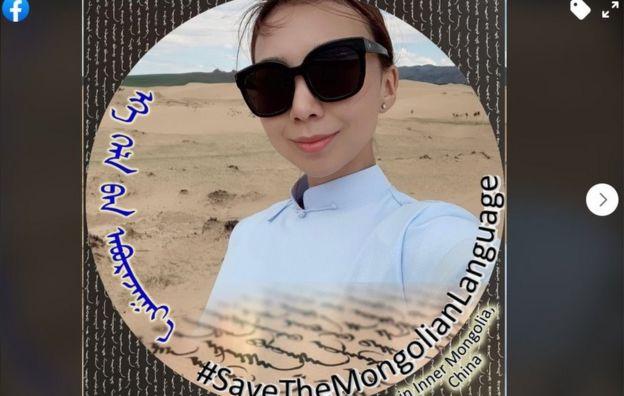 内蒙古语言危机引发抗议波及世界各地的蒙古族社区,许多人都在社交媒体上更换头像,表示支持内蒙古地抗议