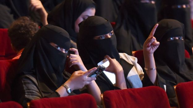 "Saudi women attend the ""Short Film Competition 2"" festival on October 20, 2017"