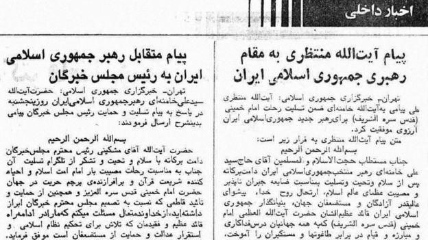 صفحه ۱۸ روزنامه اطلاعات ۲۷ خرداد