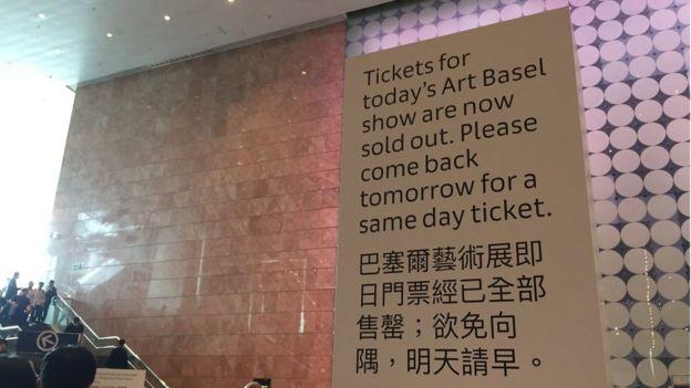 公众开放日第一天,门票在两小时内就售罄。