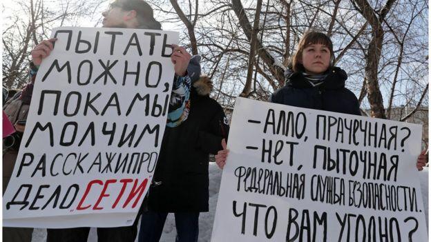 марш в Новосибирске