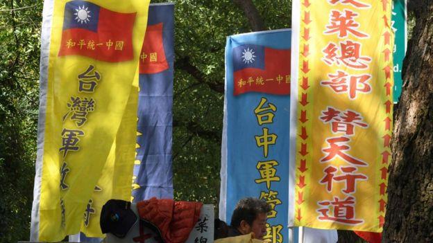 舉起「和平統一中國」旗幟的反年金改革示威者在台灣立法院外聚集(27/2/2018)