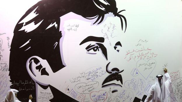 Katar Emiri Şeyh Tamim bin Hamad El-Sani'ye destek için Doha'da bir duvara çizilen resim.