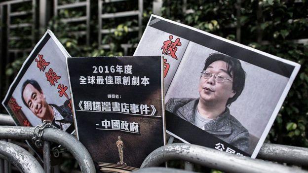 Việc Trung Quốc giam giữ Quế Mẫn Hải (phải) vẫn đang là một vấn đề đang bàn thảo giữa hai nước.