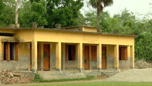 ছোটবগী পিকে সরকারি প্রাথমিক বিদ্যালয়