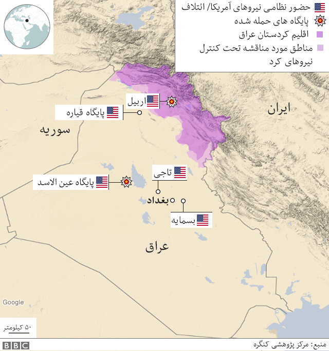 پایگاههای نظامی آمریکا در عراق