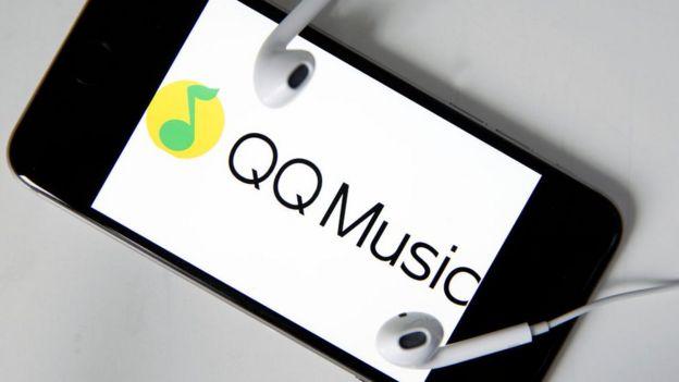 Logo de QQ Music