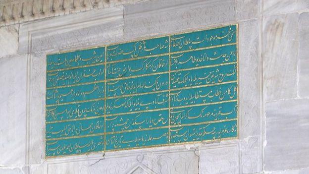 به دلیل تعویض خط، خواندن نوشتههای دوره عثمانی بر در و دیوار بناهای تاریخی ترکیه برای عموم مردم ناممکن شده است