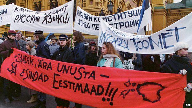 Demonstration in Tallinn calling for greater Estonian autonomy within the Soviet Union in November 1988
