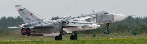 Russian Su-24 fighter-bomber (file photo)