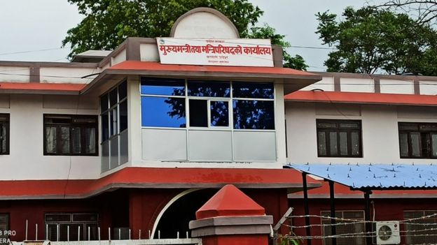 Chief Minister's Office