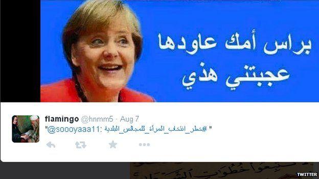German Chancellor Angela Merkel in a Saudi tweet