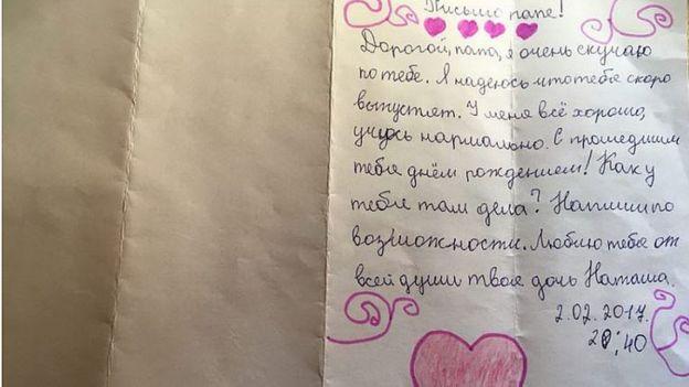 Письмо приемной дочери Дмитриева