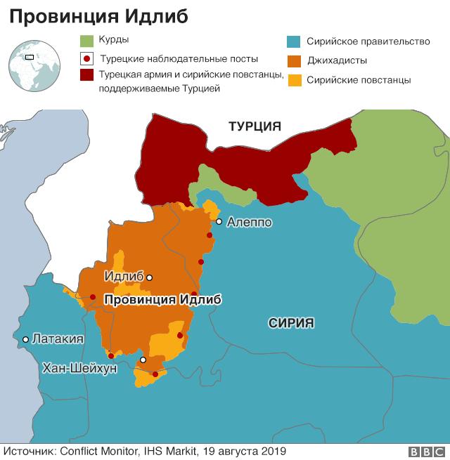 карта провинция идлиб