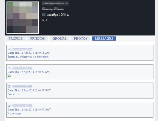 Private messages from 81,000 hacked Facebook accounts for