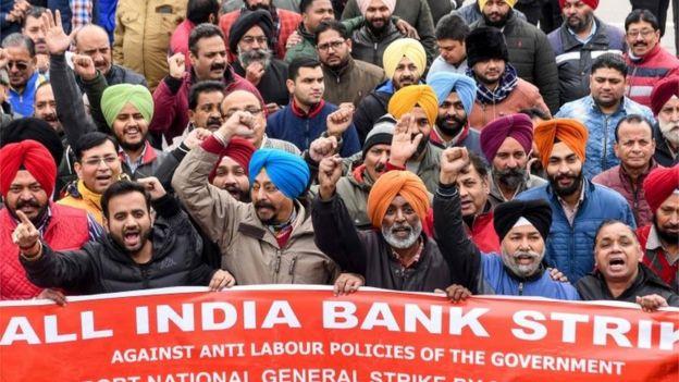 हाल में बैंक कर्मचारियों की हड़ताल हुई थी