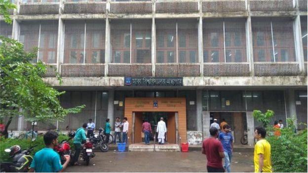 ঢাকা বিশ্ববিদ্যালয় গ্রন্থাগার