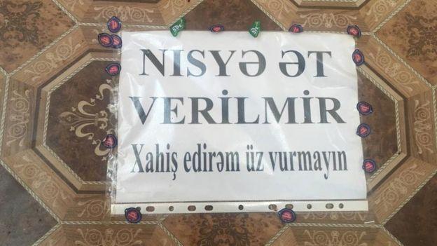 nisyə ət verilmir