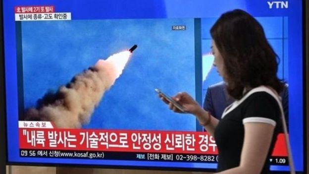 उत्तर कोरियाको क्षेप्यास्त्र