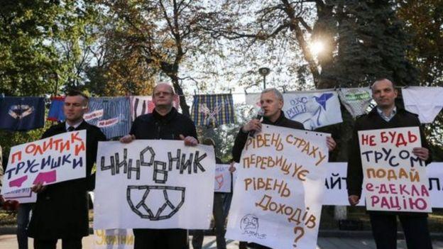 Активісти-антикорупціонери на мітингу