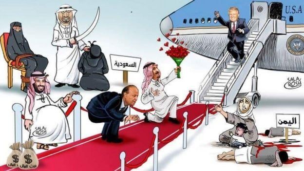 Image result for trump saudi visit cartoons