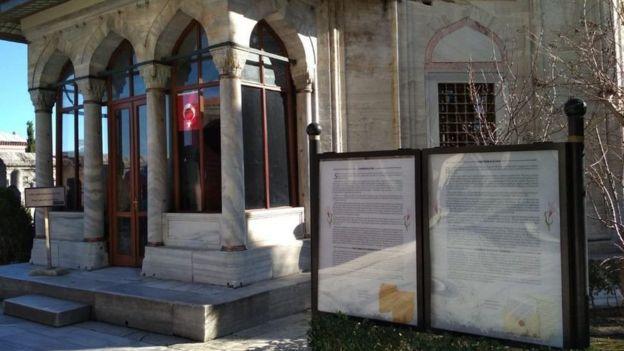 Усипальниця Роксолани в мечеті у Стамбулі