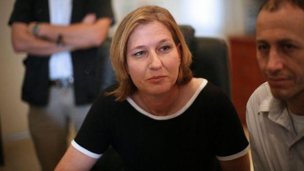 وزيرة الخارجية الاسرائيلية السابقة تسيبي ليفني