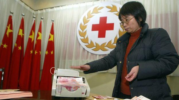 資料圖片:中國紅十字會