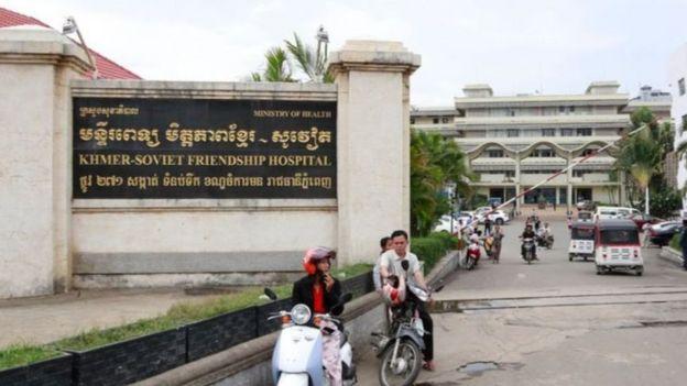 Bệnh viện Khmer -Soviet ở Phnom Penh, nơi được chỉ định chữa bệnh nhân Covid-19. Ảnh minh họa