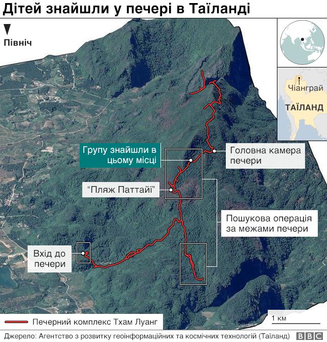 Мапа Тхам Луанг