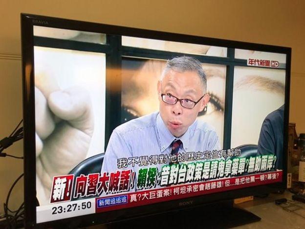 台灣的電視新聞節目熱烈討論十九大議題