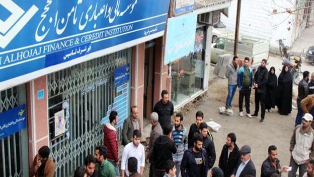 دادستان تهران در آبان ماه سال پیش (۱۳۹۶) تعداد سپردهگذاران این موسسه را یک میلیون و ۲۵۷ هزار نفر اعلام کرد