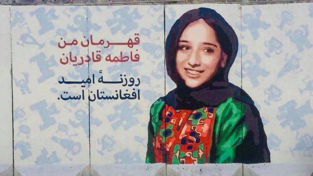 عکس دختر مکاتب افغانستان