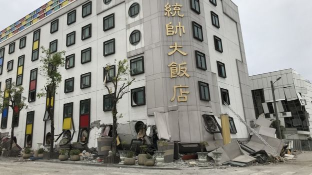 Taiwan earthquake: Series of powerful aftershocks hit Hualien. [ www.wap30.blogspot.com ]