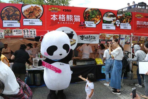 """為期兩天的""""2018中國節""""9月8日在東京代代木公園活動廣場正式拉開帷幕。"""