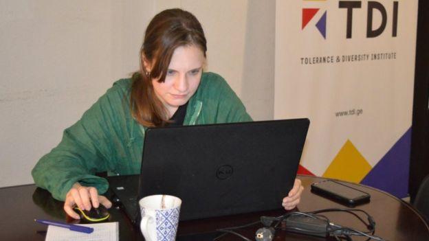 Екатерина Читанава