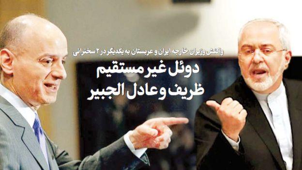 روزنامههای تهران، افشای نام بدهکاران بزرگ بانکی