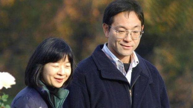 Japanese Wife Biguz