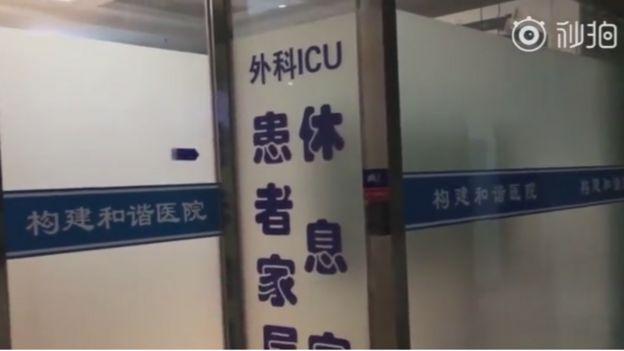 The ICU sleeping area