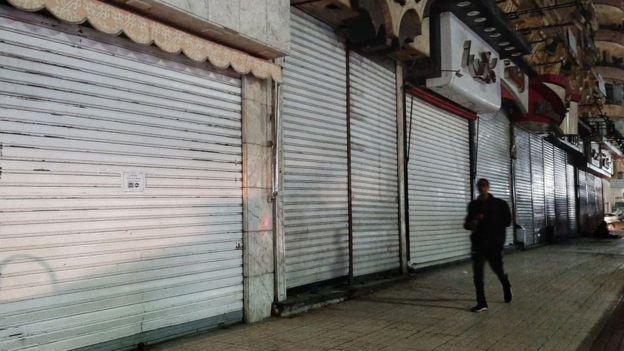 متاجر مغلقة