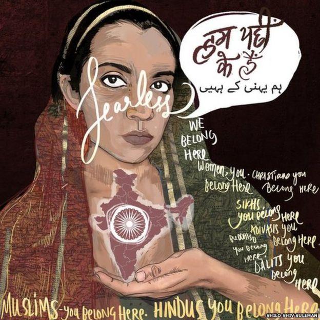 नागरिकता क़ानून का विरोध करता पोस्टर