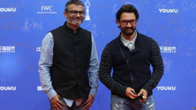 चीन में आमिर