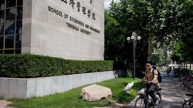 Tsinghua Üniversitesi