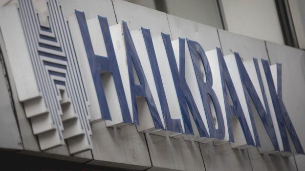 هالک بانک